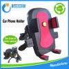 360度の回転携帯電話のホールダー、車の電話ホールダー