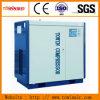 Compresor de aire sin aceite del tornillo para la industria química (TW90S)