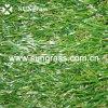 лужайка сада ландшафта 20mm искусственная (SUNQ-AL00007)
