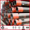 Горячие сбывания 2 3/8  соединений щенка трубы трубопровода