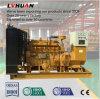 100kw 침묵하는 Biogas 발전기 고정되는 전기 발전기 세트