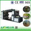 Impresora de Flexo del papel revestido del PE Ytb-4600