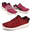 Горячие новые достижения женщин в непринужденной обстановке Sneaker Pimps обувь