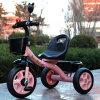[شلد تريسكل] مزح درّاجة ثلاثية مع سلّة