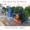 自動ケーブルワイヤー巻く包む機械は機械をとる