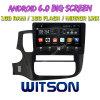 Witson 10,2 большой экран Android 6.0 DVD для автомобиля Mitsubishi Outlander 2017