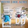 소프트웨어 자유로운 Dahao 시스템 컴퓨터 자수 기계를 가진 Holiauma 공장 자수 기계