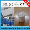 ギプスの板またはギプスプラスターボードの接着剤の接着剤のための特別な接着剤