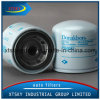 良質の自動燃料フィルターP550057