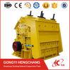 Китай профессиональный производитель PF серии воздействие Дробильная установка для добычи полезных ископаемых рок камня