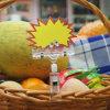 Держатель ценника магазина плодоовощ пластичный