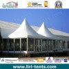 خارجيّة [غزبو] خيمة [بغدا] ظلة خيمة لأنّ عمليّة بيع