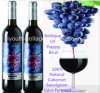 Верхнее вино, EU естественные cabernet - вино sauvignon/Antique счастливое Brut, 100%Juice заваривая, богатый антоцианин, аминокислота, портивораковый, предохранение ишемичного хода