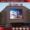 Outdoor P8 Pleine vidéo couleur Panneau affichage LED