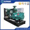 28kVA moteurs d'engins Yuchai 25kVA Groupe électrogène Diesel