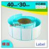 De thermische Sticker van de Streepjescode/Gestreept Etiket 50*30 40*30 40*60