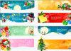 Рождественские открытки (SJ-1039)