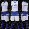 Het hete Basketbal Jersey van de Stijl van de Sublimatie van de Verkoop Volledige Nieuwe