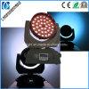 Docorationのフィルムの中心と結婚するためのLEDの電球との段階の照明
