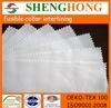 Плавкая Interlining хлопко-бумажная ткань 100%