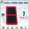 Vouwbare ZonneLader voor Elektronische Producten (petc-S07B)