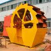 Hohe Kapazitäts-Rad-Wannen-Sand-Waschmaschine-Stein-Unterlegscheibe