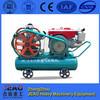 Vendita calda! ! ! Estrazione mineraria Diesel Portable Small Piston Air Compressor per Highway Repairs W-3.5/5