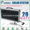 20W携帯用太陽系の携帯用太陽発電機の家システム(PETC-FD-20W)