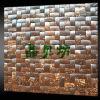 Mosaico Art/Coconut Shell Mosaic per Wall Tile