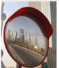 Good Price를 가진 높은 Quality Convex Mirror