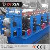 機械Manufactursを形作るZの母屋機械Z母屋ロール