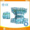 中国の工場からの卸し売り使い捨て可能な赤ん坊のおむつ