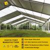 Huaye 20m Überspannungs-Breiten-Ereignis-Partei-Festzelt mit französischem Art-freiem Raum Windows (hy120b)