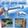 Водяная пушка двигателя Ez, пушка брызга воды