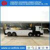 최신 판매 30ton 가득 차있는 교체 구조차 트럭 30ton 견인 트럭