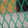 スプレーによって塗られる拡大された金属の網