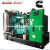 200kVA Silent Cummins Diesel Generator (CDC200KVA)