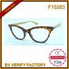 F15283 vendem por atacado o frame do Eyeglass de Sun da forma