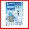 Горячая оптовая цена Ice Vending Machine/Dispenser/Vendor нового продукта с Bill/Coin/IC Card Operation