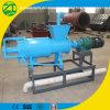 乳牛か鶏またはブタまたは牛または動物の固体液体の肥料の分離器