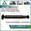 absorber de choque A0043269900 0043269900 para o absorber de choque do caminhão do Benz