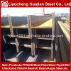Träger der 12 Meter-Längen-H durch Chinese-Fertigung