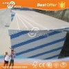 Drywall доски гипса с совместной лентой