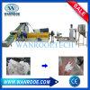 Отходы мешки PP пленки PE переработки пластика по производству окатышей гранулы бумагоделательной машины