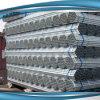 BS1139 최신 복각 직류 전기를 통한 비계 관 또는 관