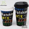 Zurückführbarer preiswerter Zoll brannte Farbe gedruckten Wegwerfkaffee-Tee Papiercup ein