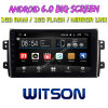 Witson 9  스즈끼 Sx4 2006-2014년을%s Big Screen Android 6.0 Car DVD