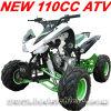 110CC quad. Kid ATV (MC-316)