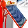 Chauffe-eau solaire de Non-Pression fendue (S5)