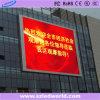 빌딩 P8 옥외 정면 서비스에 알루미늄 내각 LED 벽